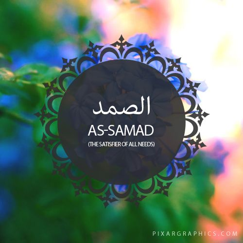 As-Samad,The Satisfier of All Needs,Islam,Muslim,99 Names