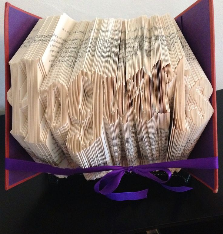 """I created a line fold pattern for my 730 page book. It created a nice, tight, finished product. This was folded in """"Goblet of Fire""""."""