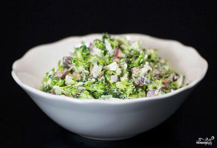 Салат из брокколи с изюмом и семечками. Лучше с сушеной клюквой