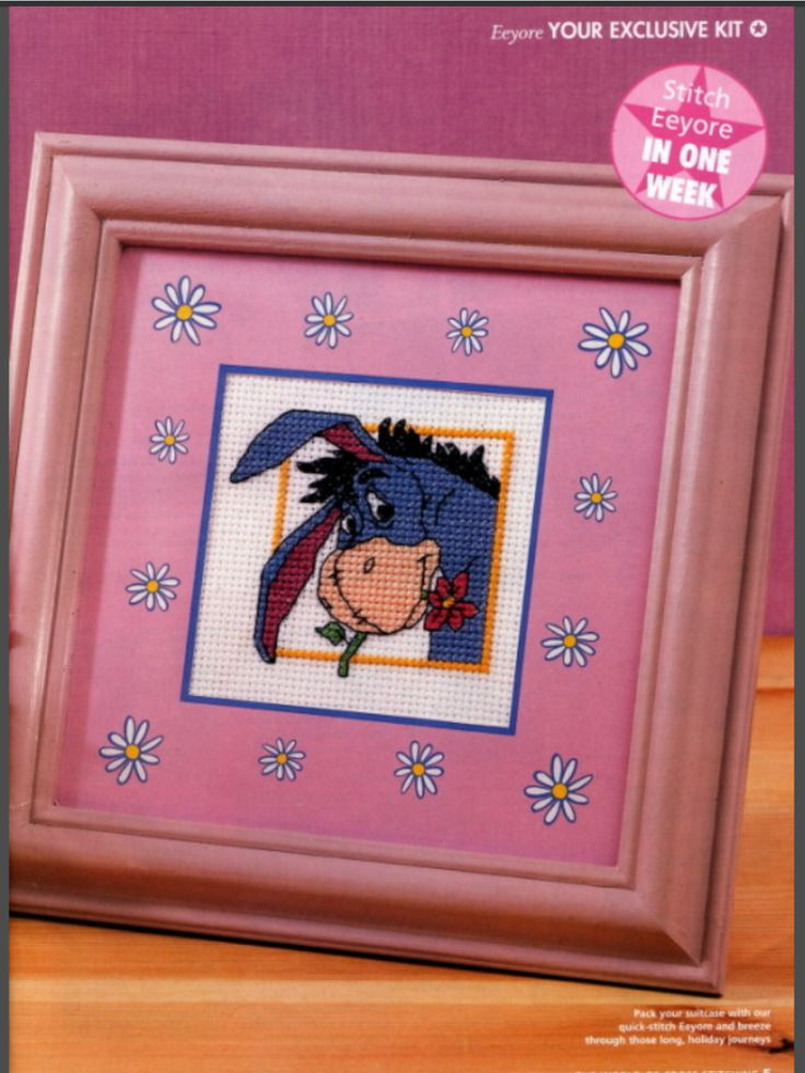 Winnie the Pooh Here Comes Eeyore The World of Cross Stitching Issue 72 June 2003 Saved