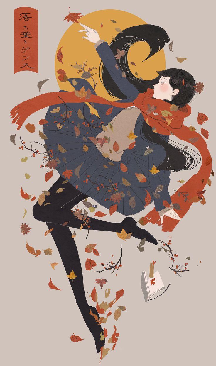 「落ち葉とダンスを」/「長乃」のイラスト [pixiv]
