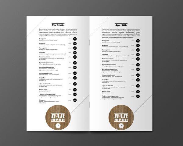 45+ inspiring examples of restaurant menu design