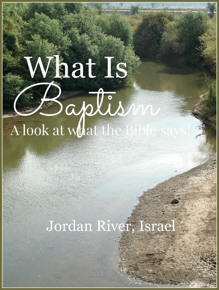 What is baptism. A discussion about what God's word says about baptism.