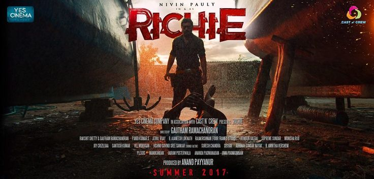 Richie - First Look