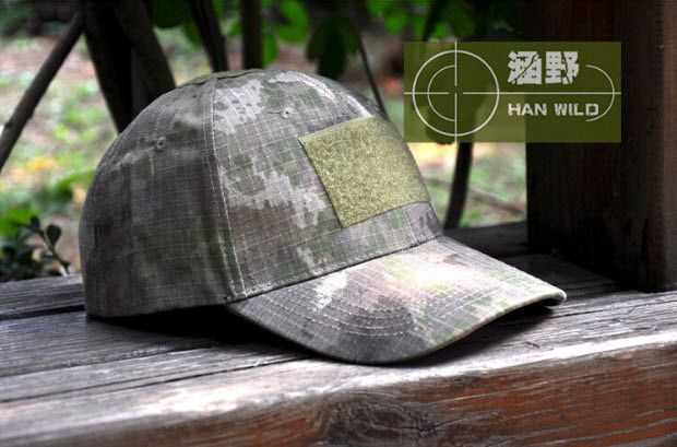 Camouflage  Hunting Shooters Baseball Cap Tactical Military Hat