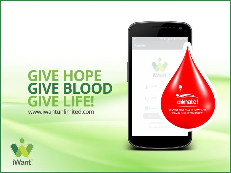 Now tap on mobile to donate and seek blood. 1st ever digital way to donate. Download & save life. http://bit.ly/iWantApp #BloodDonation
