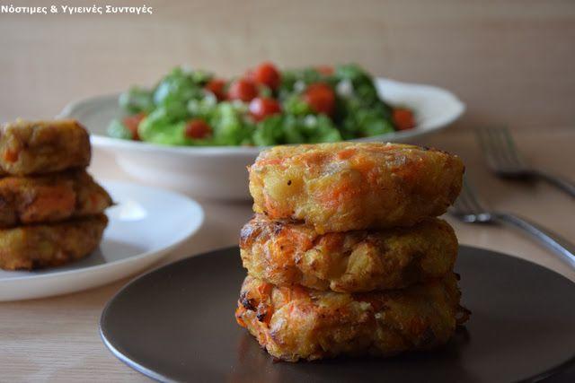 Νόστιμες κ Υγιεινές Συνταγές: Μπιφτέκια λαχανικών