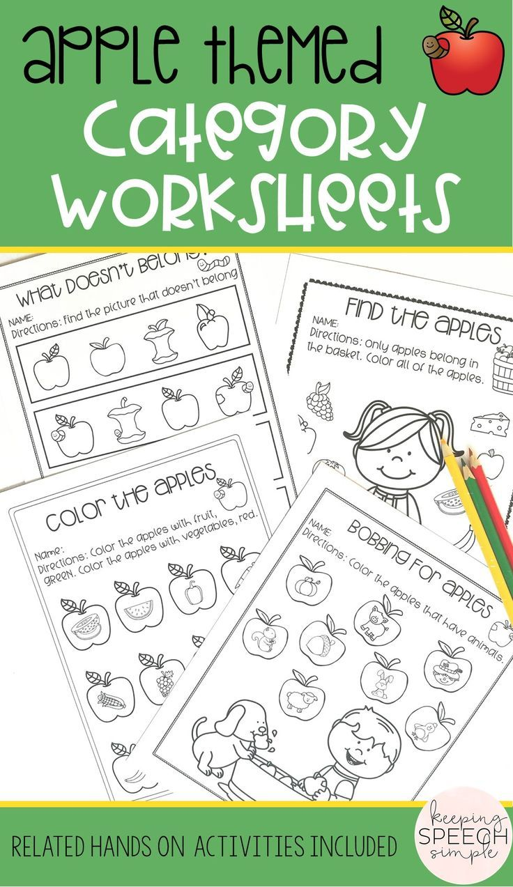These Fun Apple Themed Worksheets Are The Perfect Addition To Your Apple Units In T Preschool Speech Therapy Speech Therapy Materials Apple Language Activities [ 1273 x 736 Pixel ]