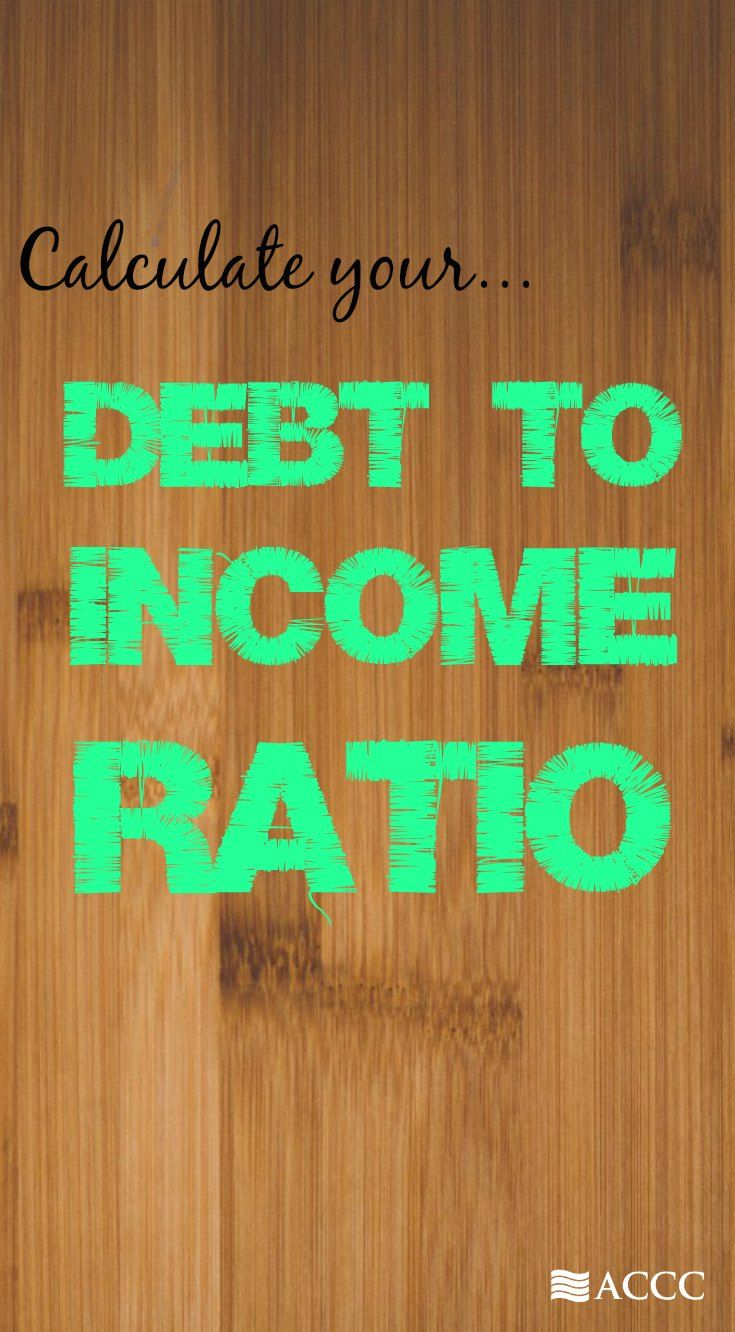 Calculate your debt-to-income ratio with this calculator. Your credit score depends on it!