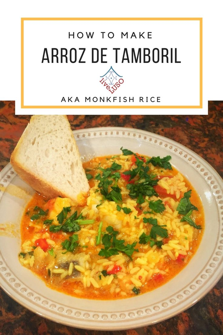 Portuguese food recipe for arroz de tamboril/monkfish rice! This is a delicious seafood meal that can also be your next one-pot dish. #liveluso #portugueserecipes