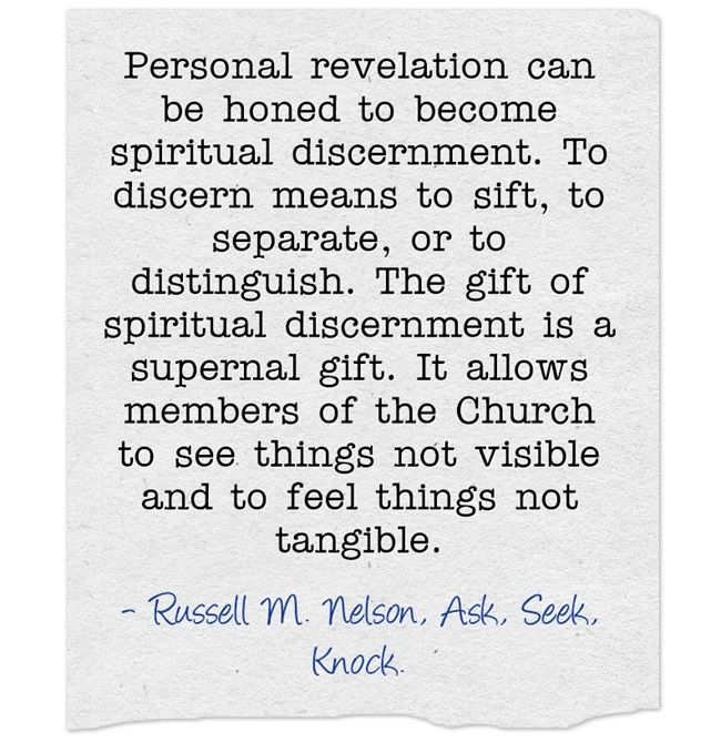 the gift of spiritual discernment What is the gift of spiritual discernment the bible makes it clear that, even in the church's infancy, there were many false prophets and teachers who claimed to speak god's words with.