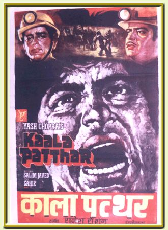 10849075_Old_Movie_Posters.gif (330×450)