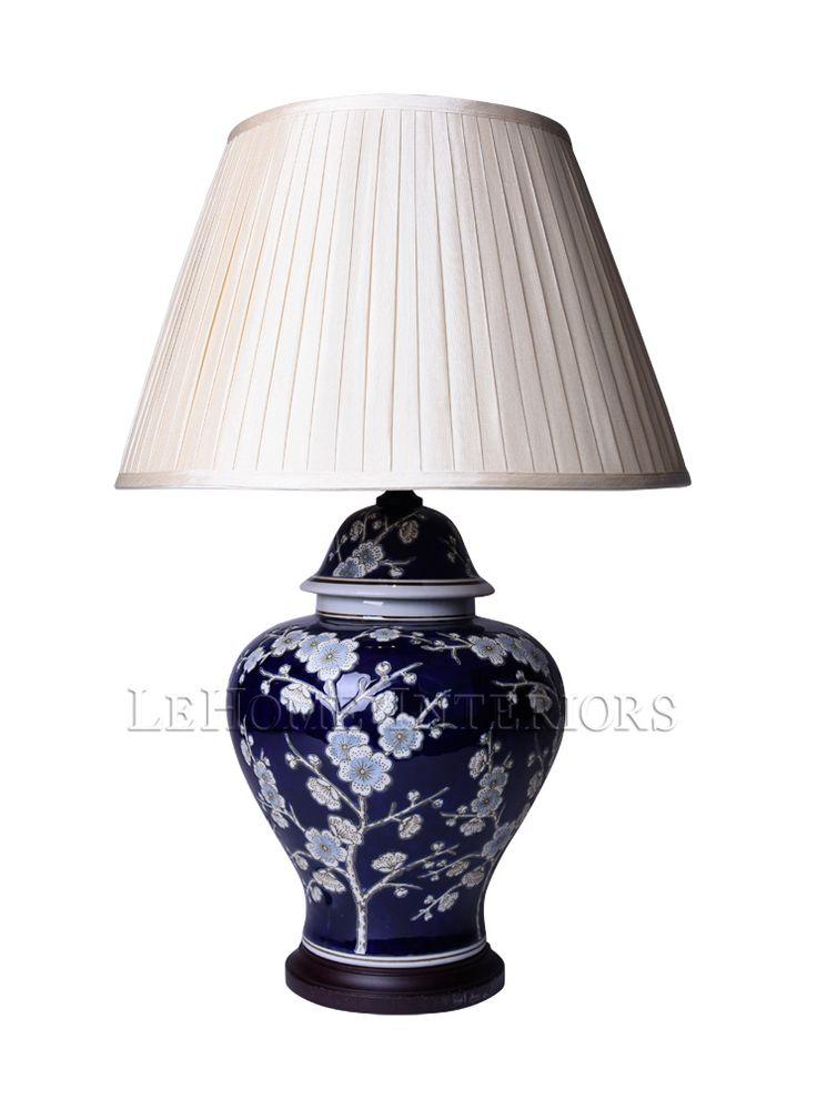 Лампа настольная  F240