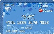 아파트 관리비도 카드로 자동납부 한다?『나의알파-My APT』카드
