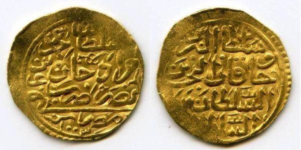 Cairo Egypt Gold Coin Ottoman Sultani 1003-1012 AH Mehmed or Muhammad III