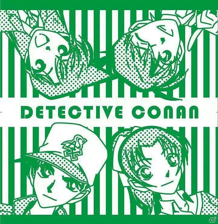107 Best Images About Detective Conan (Anime) On Pinterest