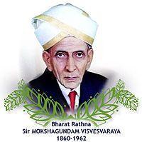 Sir M.Visvesvaraya.jpg