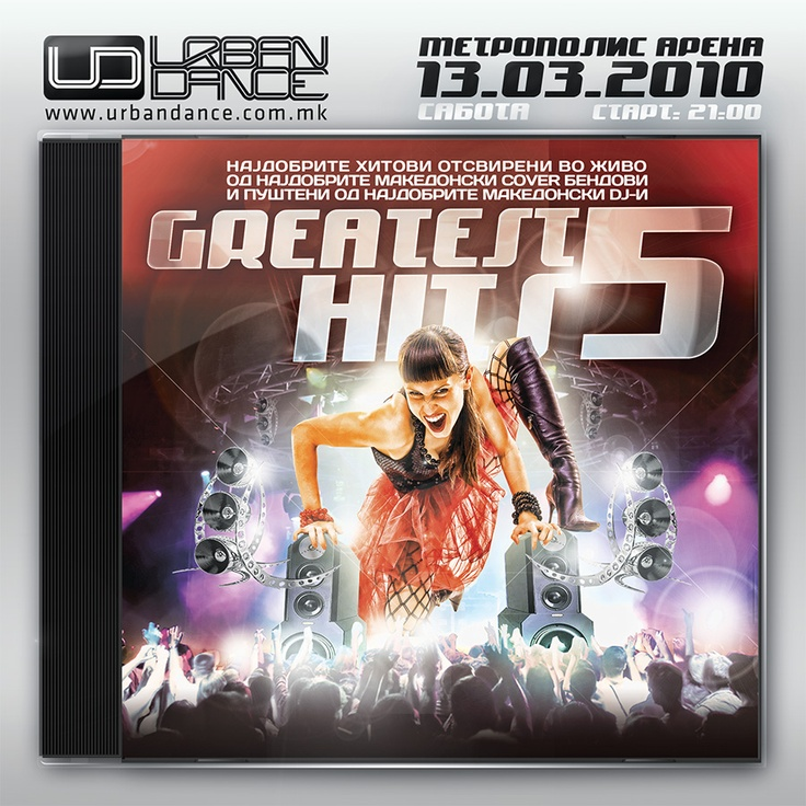 Flyer for Greatest Hits 5