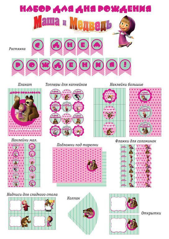 117 best Festa images on Pinterest Ideas para fiestas Birthday