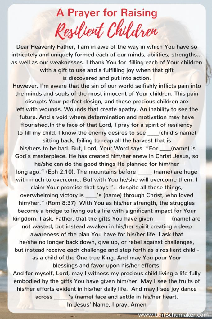 A Prayer for Raising Resilient Children | A Fill-in-the-blank Prayer for raising resilient children filled with determination and motivation
