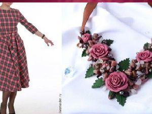 Тотальные новогодние распродажи от двух магазинов   Ярмарка Мастеров - ручная работа, handmade