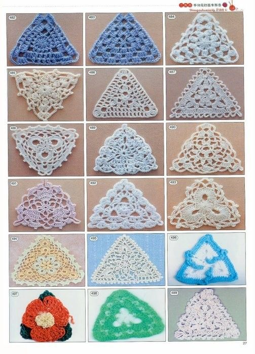 an absolute ton of smaller crochet motif patterns here including triangle square hexagon and circles