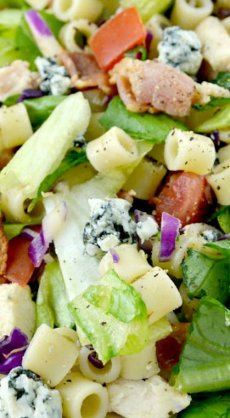 Portillo's Chopped Salad ~ This wonderful salad is like a cross between a really good, loaded with goodies, chopped salad and a great pasta salad.