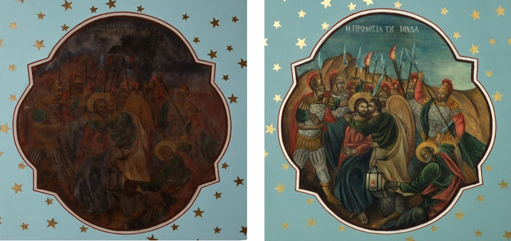 Restoration works of wall paintings  on the Church saint Anargyroi in Syros, Greece