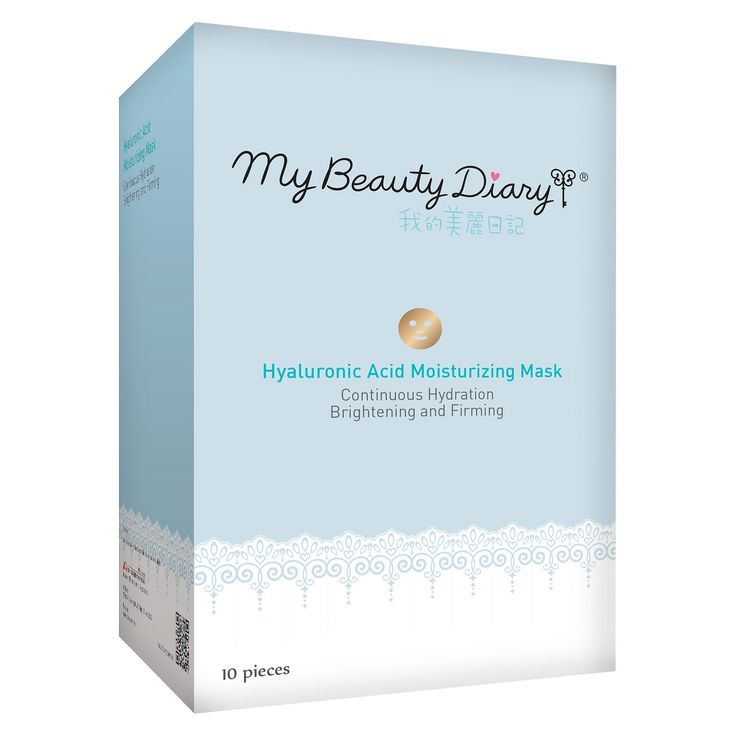 My Beauty Diary Hyaluronic Acid Hydrating Mask - 10 ct