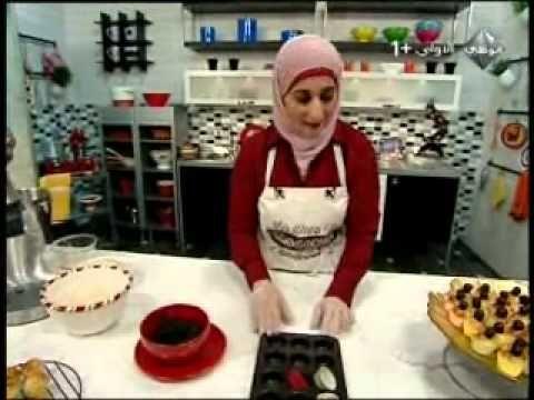 مطبخ منال العالم حلويات معجنات الشوكولاتة Manal Alalem