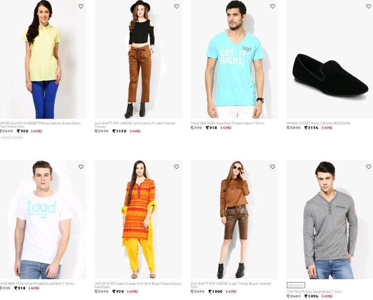 Jabong Holi Gifts Offers - Flat 60% Off on Top Brands - Couponscenter