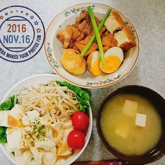 2016/11/16 18:00:00 hachu_kinoko 本日の晩御飯! ❀お味噌汁(お豆腐、ねぎ、玉ねぎ) ❀厚揚げと玉子の角煮風 ❀もやしとお豆腐のごまドレサラダ  イソフラボンたっぷりメニューです٩(๑´ω`๑)۶笑 どれもボリュームあるからご飯無くても大丈夫そう( *´﹀`* )  いただきます!  #晩御飯 #夕ご飯 #手作り #お味噌汁 #イソフラボン #もやし #豆腐 #健康  #健康
