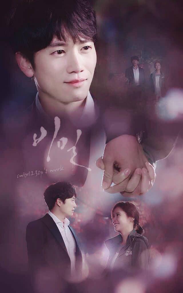 Secrets ♥ (dorama koreano) Reparto: Ji Sung, Hwang Jung Eum, Bae Soo Bin, Lee Da Hee.