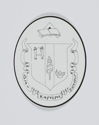 Delta Zeta Crest