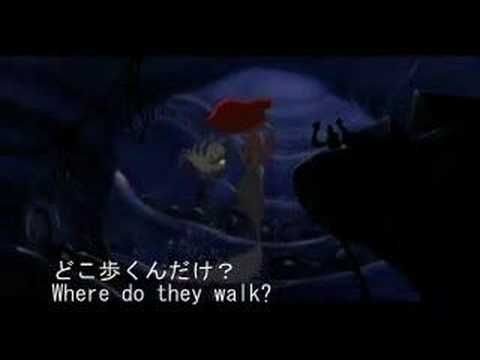 Part Of Your World - Japanese with Subs & Translation (1999) - YouTube