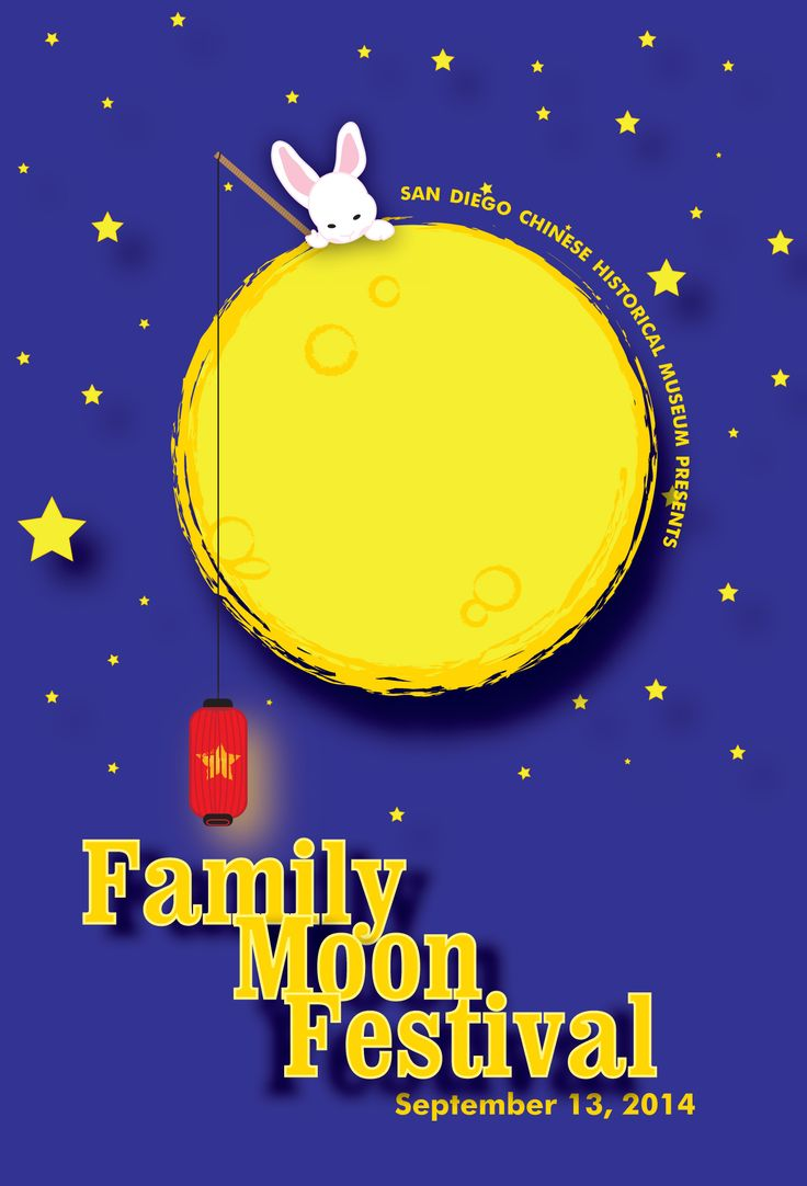 106 best chinese festival of mid autumn festival images on pinterest family moon festival 2014 cute little jade rabbit on the moon with a star in jade rabbitchinese festivalmid autumn kristyandbryce Choice Image