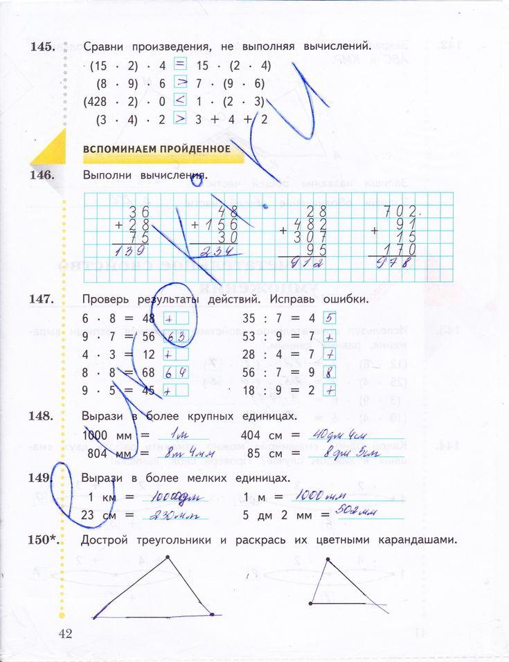 Решебник по математике 9 класса авторы л.а.латоцина дз.чабатарэуски