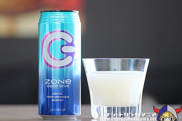 エナジー ドリンク zone