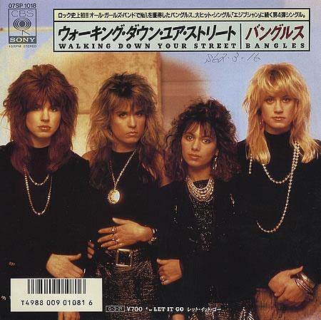 BANGLES - WALKING DOWN YOUR STREET - COLUMBIA 1985 *PROMO