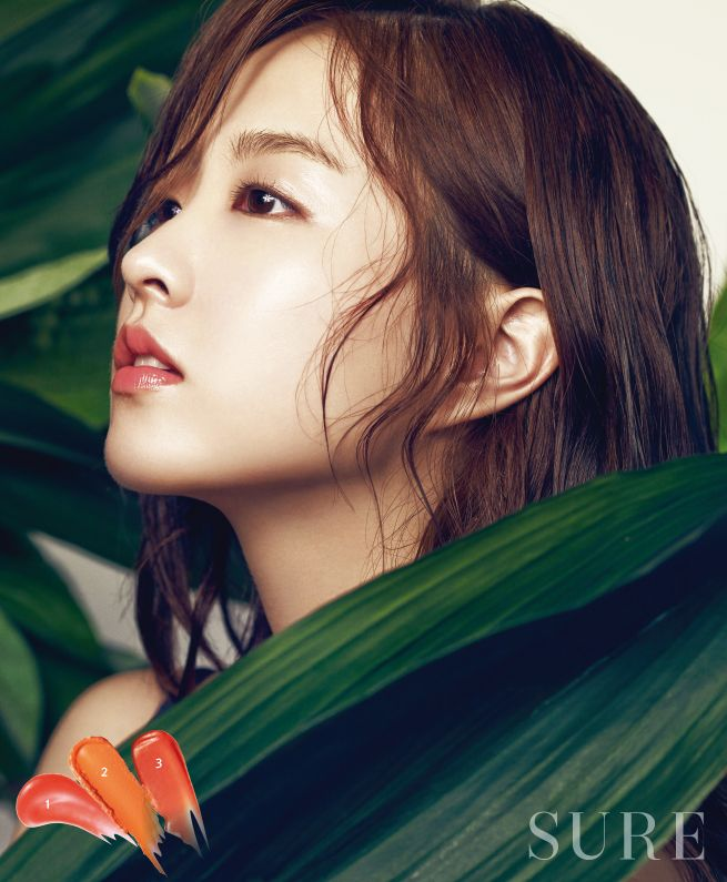 Park Bo Young - Sure Magazine July Issue '15