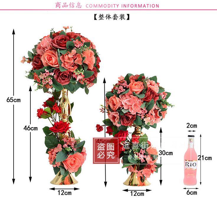 Новая таблица цветов свадебный реквизит свадьба отель стол цветочные расположение главной таблицы украшение стола цветы Русалка - глобальной станции Taobao