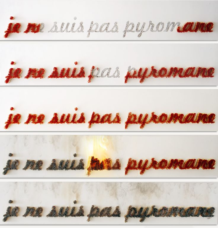 ali cherri: le pyromane (the pyromaniac)