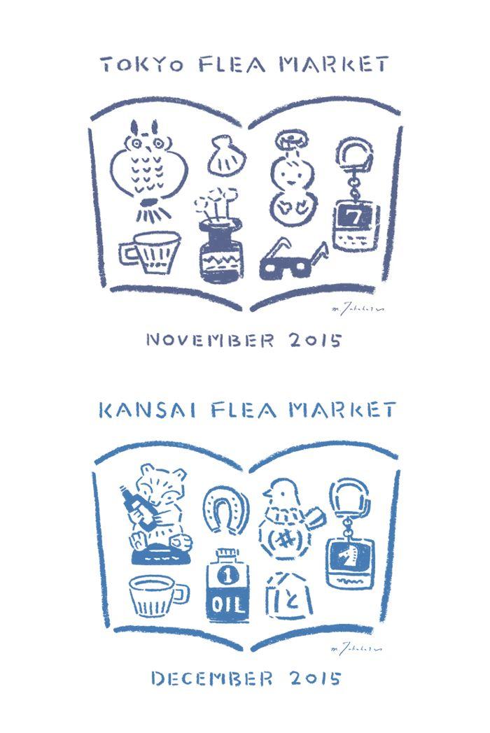 Flea Market - Masao Takahata