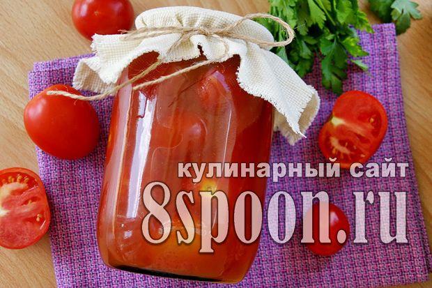 Готовим вкуснейшие помидоры в собственном соку на зиму без стерилизации и без уксуса: проверенный годами рецепт от сайта 8 Ложек.