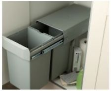 Double Under Sink Bin With Fittings £45