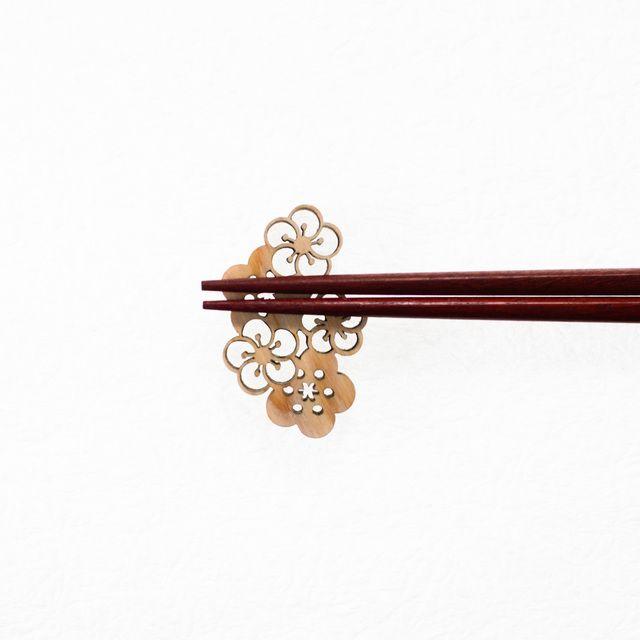 [植物ser.]梅の箸置き
