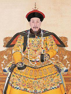 Emperador Qianlong (1711 - 1799): Emperador chino de la dinastía Qing