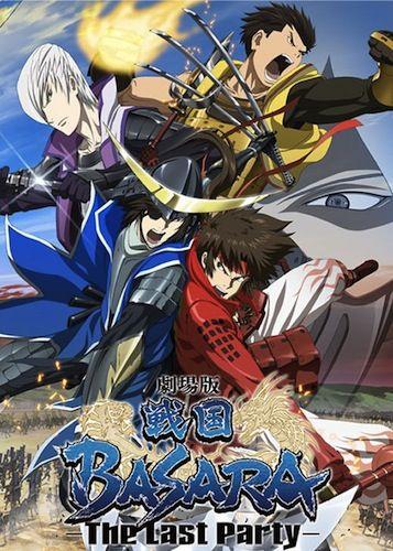 Sengoku Basara Serien Stream