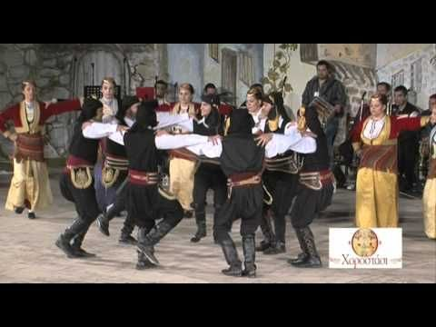 "Kotsari dance from Pontos. Excellent example of Pontian costumes. Κότσαρι-Ν.Κοζάνης (Χοροστάσι, ""Αλέξανδρος"") - YouTube"