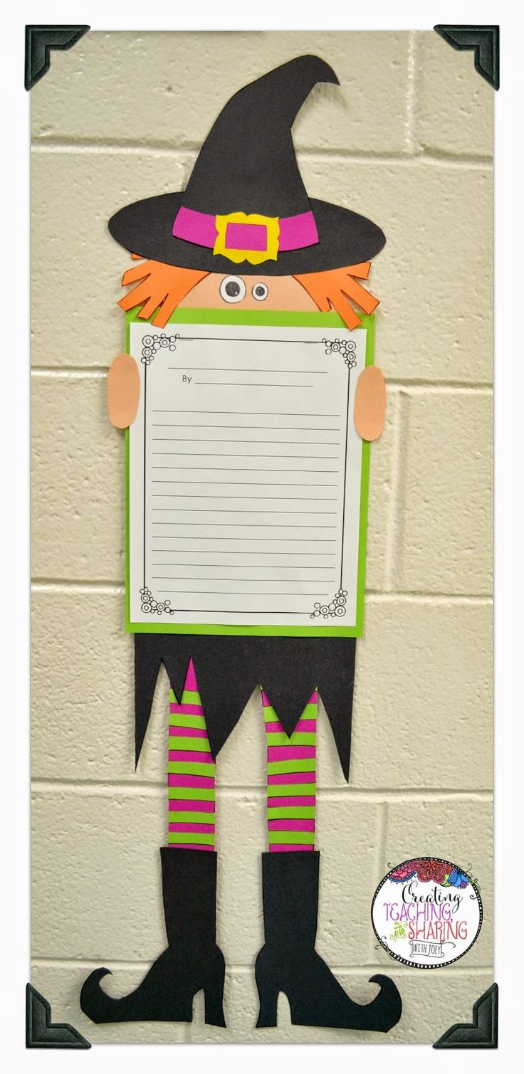 Get your reluctant writers writing this Halloween season!  Inspire their imaginations with this whimsical witch to hold their work. $